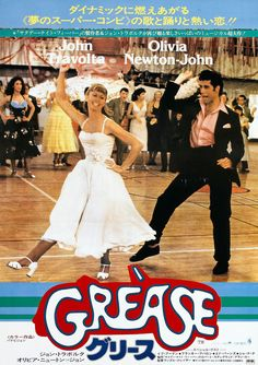 Watch Grease 1978 Full Movie Online Free