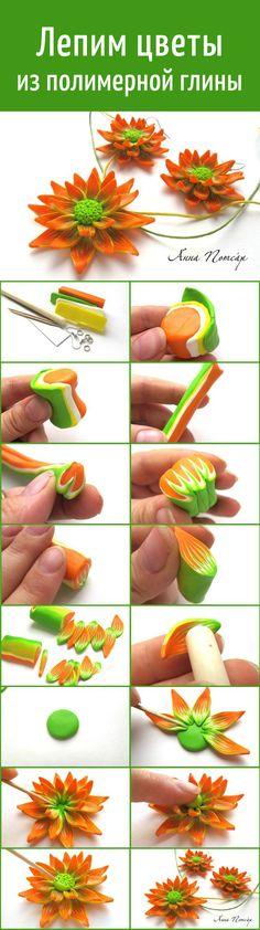 Лепим объемные цветы из полимерной глины / Polymer clay flowers tutorial DIY