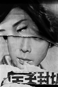 William Klein (photographer and film'maker') – Cineposter, Tokyo, 1961.