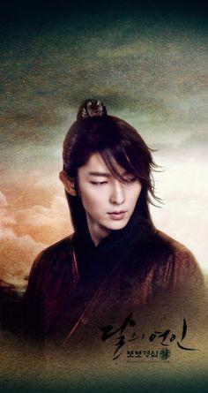 Scarlet heart ryeo / lee jun ki wallpapers kdramas | Tumblr