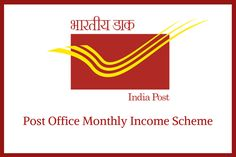 Post office small savings schemes are very popular. Post office interest rates calculator, rates of post office schemes, postal saving schemes tax benefit Public Provident Fund, Fund Accounting, Finance Blog, Government Jobs, Design Competitions, Income Tax, Apply Online, Post Office, Blogging