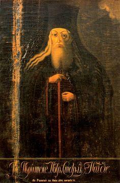 St Paisius Velichkovsky