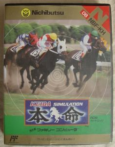 #Famicom :  Keiba Simulation Honmei http://www.japanstuff.biz/ CLICK THE FOLLOWING LINK TO BUY IT ( IF STILL AVAILABLE ) http://www.delcampe.net/page/item/id,0367829381,language,E.html
