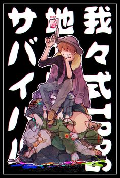 Comic Books, Comics, Twitter, Cover, Profile Pics, Anime Characters, Comic Book, Comic Book, Blanket