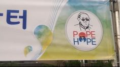http://on.fb.me/1sVE1Jo | #PopeFrancis | VIDEO | Vatican Radio's Sean-Patrick Lovett takes a look at the logo for Pope Francis' meeting with youth in South Korea!