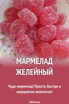 I Foods, Deserts, Food And Drink, Menu, Cooking Recipes, Sweets, Recipies, Candy, Health