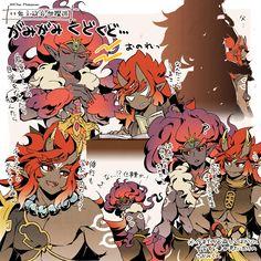 Youkai Watch, Book Cover, Awesome Anime, Anime, Cartoon, Dragon, Comic Book Cover, Fan Art, Dragon Ball
