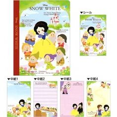 Disney Japan Snow White Memo Book with Sticker