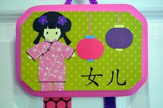 Small Bow Holder or Wall Art Featuring Chinese by mysakuraprincess, $22.50