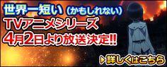 ラグナストライクエンジェルズ (ラグスト) 公式サイト 【スマホ・PCゲーム】