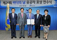 하나님의교회 '해양환경보전·재난구호 헌신' 대통령표창 – 인천일보