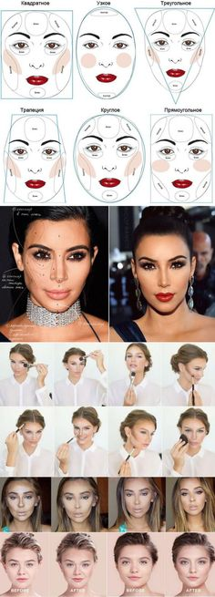 Once upon a time, these make up looks might have been fashionable and up to date, but in the century they're a big no no. Here's a rundown of some of the worst make up crimes a person can commit, so you know to avoid them! Highlighter Makeup, Contour Makeup, Lip Makeup, Highlighters, Makeup Inspo, Makeup Art, Makeup Inspiration, Makeup Ideas, Make Up Tricks