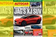 Autocar Magazine 11 March On Sale Now This Week Three New Jaguar Land Rover Evs Amg A45 S Road Tes In 2020 Jaguar Land Rover New Jaguar Automotive News