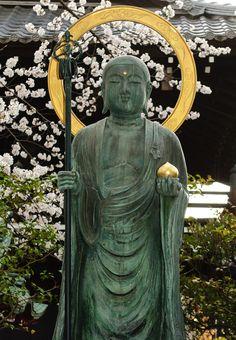 Bodhisattva, Japan