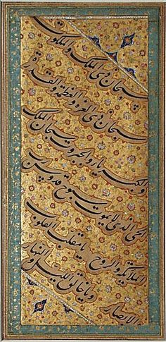 Panel with Six Lines of Islamic Prayers in Nasta'liq Script Iran, century Ink, colors and gold on paper 13 x 7 in. x cm) LACMA Collections Persian Calligraphy, Islamic Calligraphy, Calligraphy Art, Islamic Prayer, Islamic Art, African Symbols, Persian Language, Islamic Paintings, Iranian Art