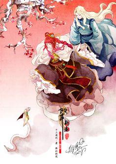 陽子 Youko、景麒 Keiki:十二国記 Juuni Kokki/Twelve Kingdoms - fanart
