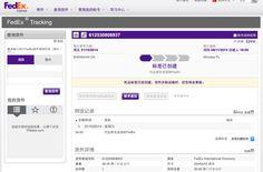 Outlook.com — oglaszam@windowslive.com