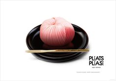 20º Aniversario de PLEATS PLEASE de ISSEY MIYAKE
