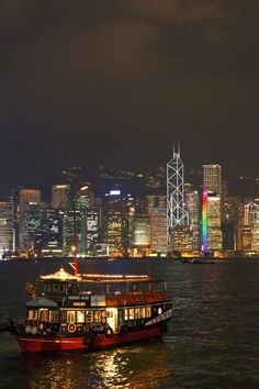 Hong Kong harbour by night.