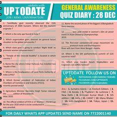 General Awareness #Quizdiary : 28 Dec Verses, Knowledge, December, Consciousness, Scriptures, Lyrics, Poems