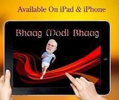 ભાગ મોદી ભાગ  #Games #Modi #Bhaag   #JanvaJevu