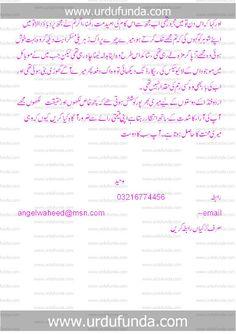 Urdu Sex Story Inpage