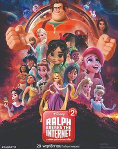 Wreck It Ralph Meets Avengers by LOLDisney on DeviantArt All Disney Princesses, Disney Princess Frozen, Disney Princess Drawings, Disney Princess Pictures, Disney Pictures, Disney Drawings, Disney Pixar Movies, Disney Jokes, Disney And Dreamworks