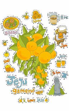 Jeju illustration Music Illustration, Illustrations, Jeju Island, Paper Toys, Heritage Site, Surface Design, Pattern Design, Badge, My Arts
