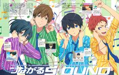 free! iwatobi swim club | Tumblr