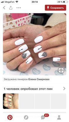 Accent Nails, All Things Beauty, Cute Nails, Hair And Nails, Nail Designs, Hair Beauty, Make Up, Nail Art, Nail Ideas