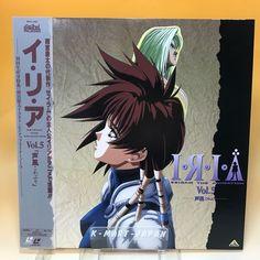 IRIA Zeiram the Animation vol.5 [BEAL-692] LD LaserDisc Laser Disc Japan AA636