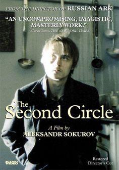 Le deuxième cercle (1990)