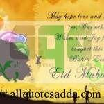 Happy-eid-mubarak-quotes