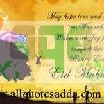 Happy-eid-mubarak-quotes