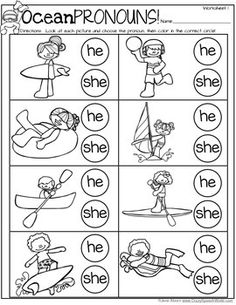 Therapy Worksheets for Kids. 20 therapy Worksheets for Kids. Self Improvement Worksheet Your therapy source Pronoun Worksheets, Therapy Worksheets, Speech Therapy Activities, Speech Language Therapy, Kindergarten Worksheets, Speech And Language, Learning English For Kids, English Worksheets For Kids, English Activities