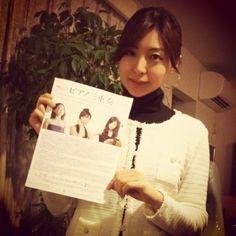 「弾きこもり。」の画像 新倉瞳オフィシャルブログ「瞳の小部屋」…  Ameba (アメーバ)