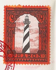 Cape Hatteras Lighthouse. Series of lighthouse stamps by Pharos (supposedly the first lighthouse was here in Egypt)