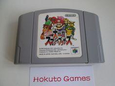 Mario Super Smash Bros for the Nintendo 64 N64  (Japan Import) NTSC-J