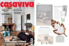 INSIDHERLAND | Fallen Leaves_mirror at CASAVIVA Ukraine Oct 2013 fallen leaves.  #INSIDHERLAND #press #ukraine #casaviva #magazine #fallenleaves #mirror