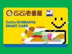 Membership card 4