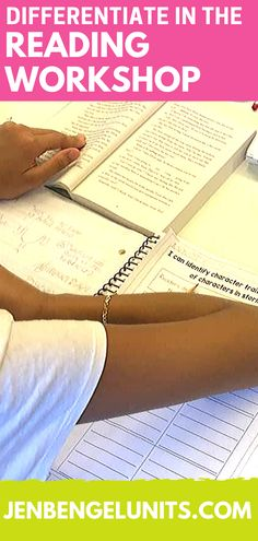 After a whole group lesson, have students read books they've chosen independently.  Students can then respond to their reading in their notebooks.  During the share, students talk with a partner about what they wrote in response to their independent reading.  Check out the units for both reading and writing workshops!