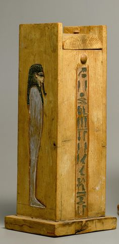 Shabti box of Yuya New Kingdom, Dynasty 18, reign of Amenhotep III, ca. 1390–1352 B.C. Upper Egypt, Thebes, Valley of the Kings, Tomb of Yuya and Tjuyu  Painted wood