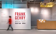 'Frank Gehry. Architect' —Beijing. Design by Marc & Chantal.
