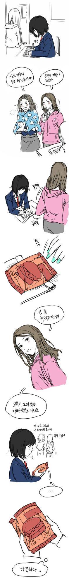 (스압) 츤츤한 여고생 만화 Drawing Practice, Manhwa, Geek Stuff, Snoopy, Kids Rugs, Cartoon, Comics, Drawings, Anime