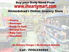 www.iheartymart.com Online Grocery store in Ahmedabad which provide all in one store for all your Groceries