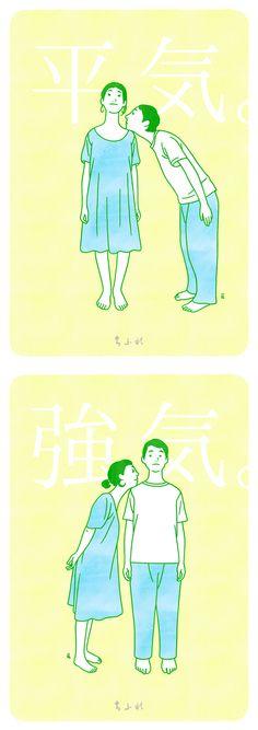 ちふれ - 勝手に広告 Nimura daisuke Web