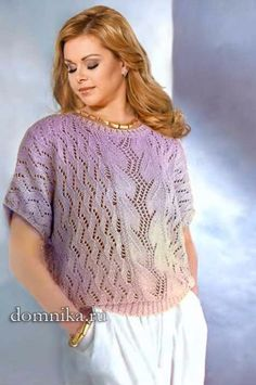 Knitting Socks, Knitting Stitches, Knitting Patterns, Chrochet, Knit Crochet, Sewing, Sweaters, Outfits, Tops