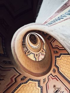 Palazzo Barozzi staircase from the Modena issue Modena Italy, Artichoke Recipes, Northern Italy, Italian Art, Palazzo, Italian Recipes, Rome, Parma, Travel