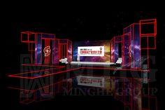 indoor concert stage design - Google Search
