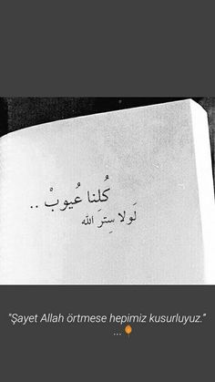 Deen, Arabic Quotes, Allah, Quotations, Cards Against Humanity, Words, Feelings, Reading, God